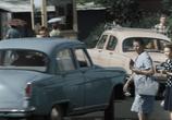 Фильм Берегись автомобиля (1967) - cцена 9