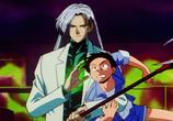 Мультфильм Адский учитель Нубэ / Jigoku Sensei Nube (1996) - cцена 5