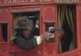 Сцена из фильма Четверо из Техаса / 4 for Texas (1963) Четверо из Техаса сцена 1