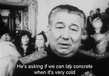 Фильм Ухо / Ucho (1970) - cцена 2