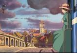 Мультфильм Ходячий замок / Hauru no ugoku shiro (Howl's Moving Castle) (2005) - cцена 3