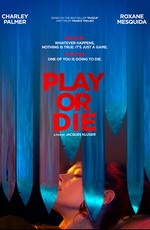 Играй или умри