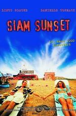 Закат в Сиаме
