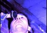 Сцена из фильма Ночной Проспект - Кислоты (2010) Ночной Проспект - Кислоты сцена 2