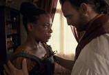Сцена из фильма Книга рабов / The Book of Negroes (2015) Книга рабов сцена 2