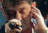 Сцена из фильма Григорий Лепс. Концерт в день рождения (2012) Григорий Лепс. Концерт в день рождения сцена 3