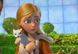Мультфильм Снежная королева (2012) - cцена 4