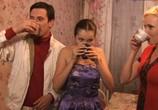 Сцена из фильма Вкус граната (2011) Вкус граната сцена 2