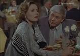 Сцена из фильма Загон (1988) Загон сцена 10