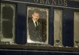 Фильм Убийство в Восточном экспрессе / Murder on the Orient Express (2017) - cцена 2