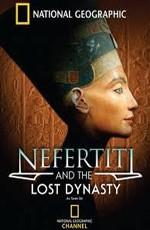 National Geographic: Одиссея Нефертити