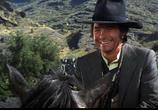 Сцена из фильма Ну, держись / Comin' at Ya! (1981)