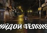 Сцена из фильма Китайский квартал Чолон / Bui Doi Cho Lon (2013) Китайский квартал Чолон сцена 1