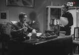 Сцена из фильма Белый негр / Biały Murzyn (1939) Белый негр сцена 12