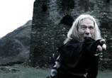 Сцена из фильма Рыцарь мертвых / Knight of the Dead (2013) Рыцарь мертвых сцена 4