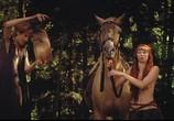 Сцена из фильма Май / Máj (2008) Май сцена 4