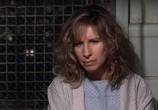 Фильм Чокнутая / Nuts (1987) - cцена 4