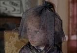 Сцена из фильма Безумная Лори (1991) Безумная Лори сцена 3