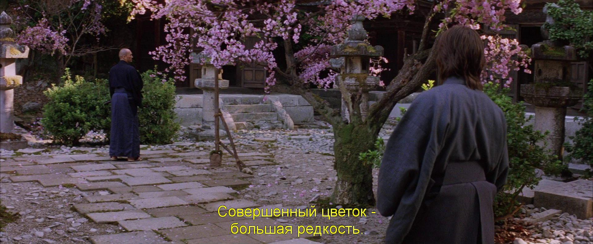 Трейлер на русском