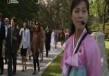 ТВ Северная Корея: Великая иллюзия / North Korea: the Great Illusion (2014) - cцена 5