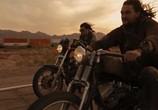 Сцена из фильма Путь в Палому / Road to Paloma (2014) Путь в Палому сцена 3