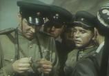 Фильм Застава в горах (1953) - cцена 3