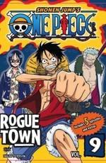 Ван Пис / One Piece (1999)