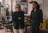 Сцена из фильма Бисексуалка / The Bisexual (2018) Бисексуалка сцена 2