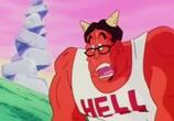 Сцена из фильма Драконий Жемчуг / Dragon Ball (1986) Драконий Жемчуг Зет сцена 4