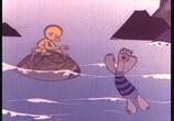 Сцена из фильма Сборник мультфильмов: Именины сердца-5 (1954) Сборник мультфильмов: Именины сердца - 5 DVDRip сцена 112