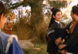 Сцена из фильма Нефритовая ведьма / Yu luo cha (The Jade Raksha) (1968) Нефритовая ведьма сцена 4