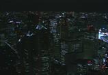 Фильм Нана 2 / Nana 2 (2006) - cцена 1