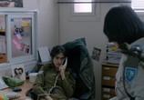 Сцена из фильма Спасти Нетту / Saving Neta (2016) Спасти Нетту сцена 4