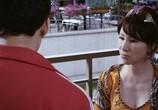 Сцена из фильма Доктор /  Dak teol (2012) Доктор сцена 9