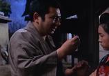 Фильм Месть Затоiчи / Zatoichi no uta ga kikoeru (1966) - cцена 2
