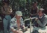 Сцена из фильма Похитители воды (1992) Похитители воды сцена 11