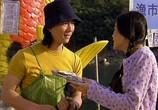 Сцена из фильма Великолепный / Boh lee chun (1999)