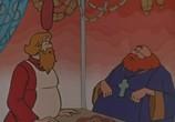 Сцена из фильма Сборник мультфильмов: Именины сердца-3 (2005) Сборник мультфильмов: Именины сердца - 3 DVDRip сцена 43