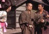 Фильм Затойчи в пути / Zatôichi kenka-tabi (1963) - cцена 5
