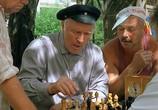 Фильм Ворошиловский стрелок (1999) - cцена 4