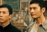 Фильм Ип Ман 2 / Ip Man 2 (2010) - cцена 3
