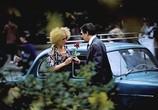 Сцена из фильма Поездки на старом автомобиле (1987) Поездки на старом автомобиле сцена 17