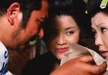 Фильм Затойчи в отчаянии / Shin Zatôichi monogatari: Oreta tsue (1972) - cцена 2
