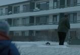 Сцена из фильма Гора девственности / Fúsi (2015) Гора девственности сцена 3