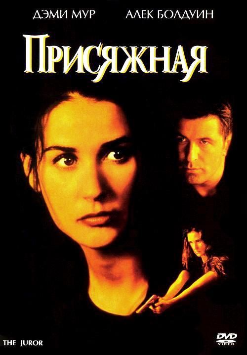 скачать фильмы через торрент 1996