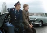 Фильм Берегись автомобиля (1967) - cцена 4