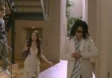Фильм Нана 2 / Nana 2 (2006) - cцена 9