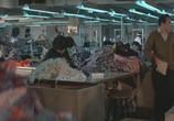 Сцена из фильма Большая плохая сестра / Sa dam ying (1976) Большая плохая сестра сцена 1