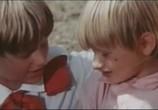 Сцена из фильма Засекреченный город (1974) Засекреченный город сцена 3