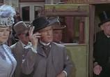 Сцена из фильма Большое ограбление банка / The Great Bank Robbery (1969) Большое ограбление банка сцена 3